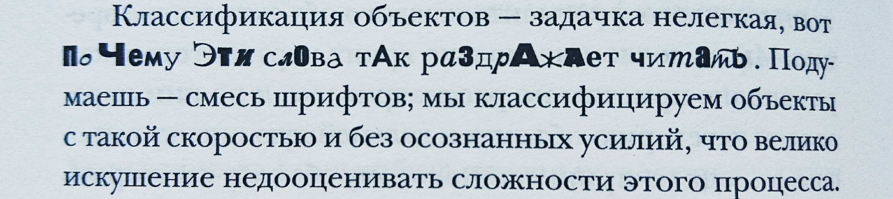 danceofwords-tipirovanije-2